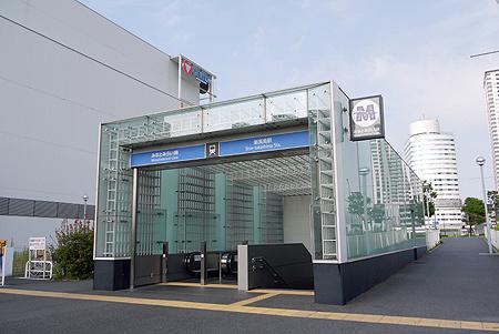新高島駅の画像
