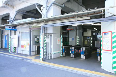 戸部駅の画像