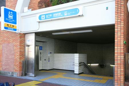 高島町駅の画像