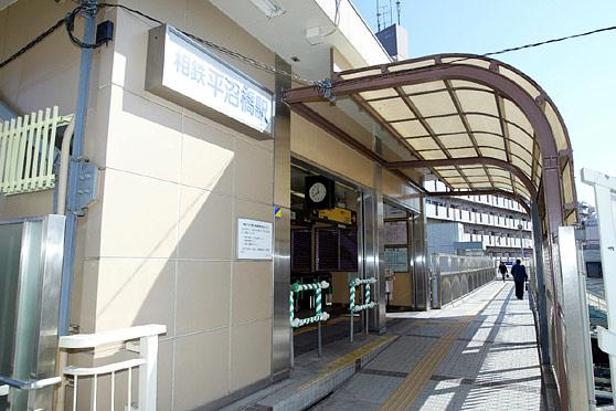 平沼橋駅の画像