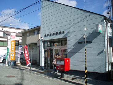 豊中曽根郵便局の画像1
