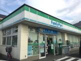 ファミリーマート門真北島店