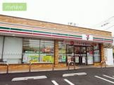セブンイレブン 市川湊新田2丁目店