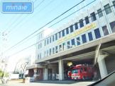 市川市消防局南消防署