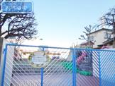 東浜幼稚園