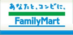ファミリーマート 新宿新小川町店 の画像1