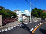 和田愛児園