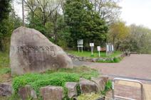 陣ケ下渓谷公園