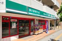 まいばすけっと 横浜峰岡店