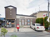 箕面桜郵便局