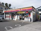 サークルK横浜下永谷店