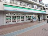 ファミリーマート上永谷2丁目店