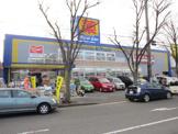 マツモトキヨシ上永谷店
