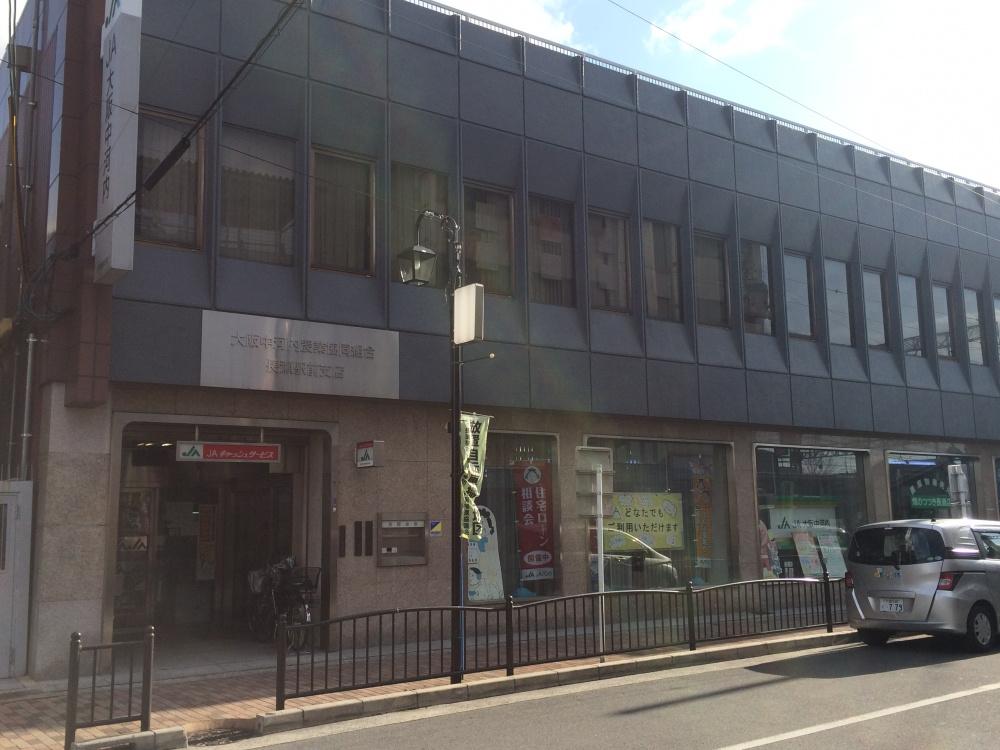 JA大阪中河内 長瀬駅前支店の画像