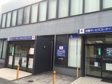 関西アーバン銀行 弥刀支店の画像1
