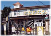 マヤ保育園