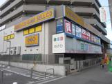 レンタルビデオGEO上永谷店