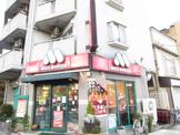 モスバーガー 川口本町店