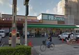 業務スーパー赤川店