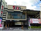 ワンカルビ赤川店