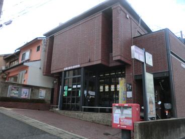 京都太秦朱雀郵便局の画像1