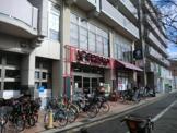 フレスコ天神川店