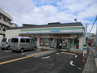ファミリーマート太秦小学校前店の画像1