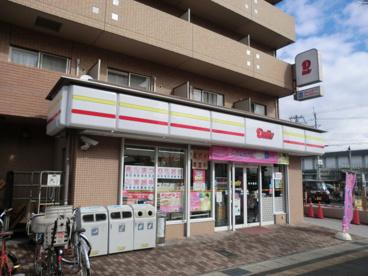 デイリーヤマザキ天神川御池店の画像1
