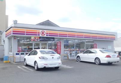 サークルK 倉敷下庄店の画像1