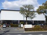 倉敷市屋内水泳センター