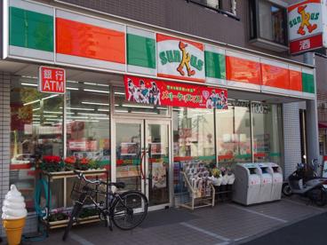 サンクス戸部6丁目店の画像1