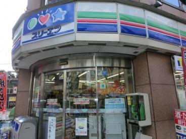 スリーエフ横浜西口店の画像1