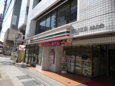 セブンイレブン横浜浅間下店の画像1