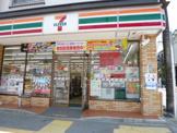 セブンイレブン横浜浅間台店