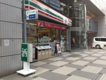 セブンイレブン横浜北幸2丁目店の画像1