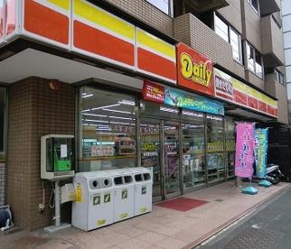 デイリーヤマザキ横浜北幸店の画像1