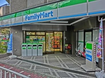 ファミリーマート横浜浜松町店の画像1