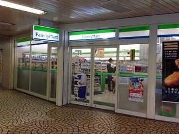ファミリーマート相鉄横浜駅店の画像1