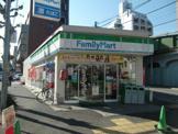ファミリーマート平沼一丁目店