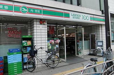 ローソン100横浜浅間町店の画像1