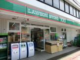 ローソン100横浜浜松町店
