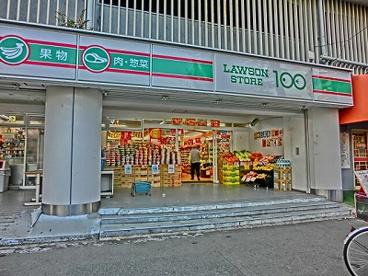 ローソンストア100戸部西前町店の画像1