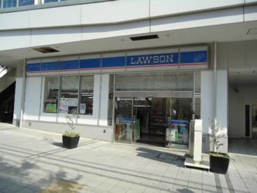ローソン横浜駅東口店の画像1
