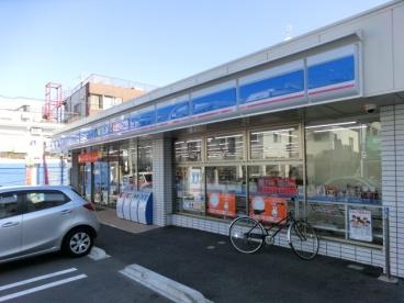 ローソン横浜戸部町三丁目店の画像1