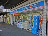 ローソン横浜浅間下店