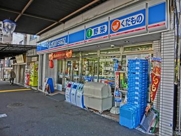 ローソン横浜浅間下店の画像1