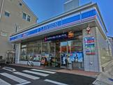 ローソン横浜中央二丁目店
