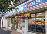ローソン横浜平沼1丁目店