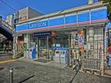 ローソン西横浜駅前店