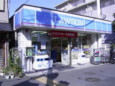 ローソン南浅間町店の画像1